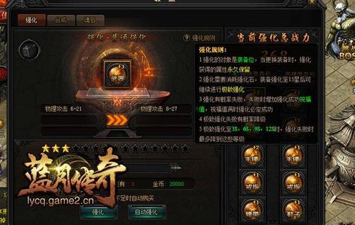 dnf私服网站,64黑龙江一全职业满级达成,求加精!